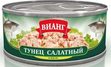 Тунец Вианг салатный в масле 185гр.
