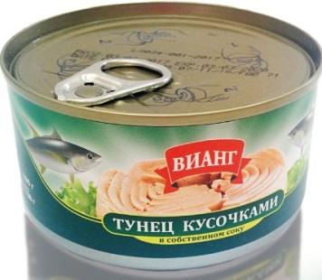 Тунец Вианг кусочками в с/с 185гр.